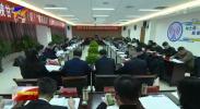 宁夏无线电管理委员向银西高铁运营企业颁发银西高铁无线电台执照-20201222