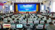 中国肝胆胰专科联盟总部和宁夏医科大学总医院签约-20201209