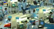 """第七届宁夏""""互联网+""""大学生创新创业大赛启动-20201222"""