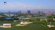 银川入选首批国家文化和旅游消费试点城市-20201231