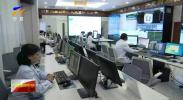 国家健康医疗大数据研究院在宁夏落地-20201201