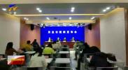 吴忠真金白银引才聚才-20201204