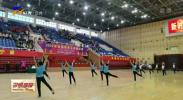 2020年区直机关工间操大赛总决赛举办-20201225