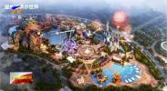 总投资130亿元的冰雪文体旅游小镇项目将落户银川-20201222