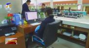 全面依法治区|宁夏开展地方性法规 政府规章和行政规范性文件全面集中清理工作-20201203