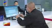联播快讯丨贺兰县增设德胜交通违法处理大厅-20201204