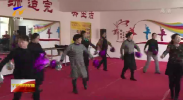 """联播快讯丨吴忠市金积镇开展""""文化惠民·送戏下乡""""公益演出-20201220"""