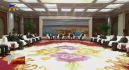 自治区政府与中粮集团签订战略合作框架协议 陈润儿 咸辉会见吕军一行-20201215