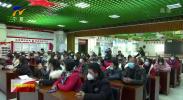 联播快讯丨红寺堡:新时代文明实践基层宣讲活动走进社区-20201228