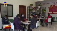 青铜峡市便民服务驿站 情暖社区居民-20201214