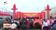 """西吉县""""四个一""""活动暖民心添动力-20201210"""