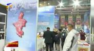 宁夏特色展品和技能亮相第一届全国技能大赛-20201213