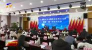 宁夏科技中介服务协会成立-20201229