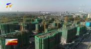 《宁夏回族自治区政府投资管理办法》今起施行-20201201