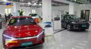 联播快讯丨宁夏首个新能源汽车体验中心建成开放-20201204