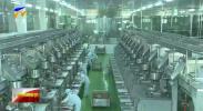 贺兰县新增国家级高新技术企业三家-20201214
