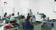 宁夏广播电视大学更名为宁夏开放大学-20201223