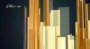 都市阳光-20201224