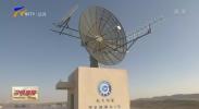 回眸十三五|云天中卫赋能宁夏高质量发展-20201215
