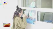 宁夏调整核酸检测收费标准 一次60元-20201203