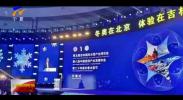 宁夏三个项目荣登2020中国旅游产业风云榜-20201229