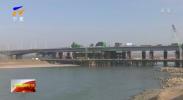 中卫南站黄河大桥主桥顺利合龙-20201229