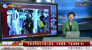 【热点关注】宁夏人挺住,大风将袭,气温再降8℃!-20201222