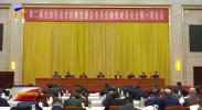 宁夏向新一届法官检察官遴选委员会和惩戒委员会成员颁发聘书-20201204