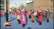 """宁夏县级以上区域全部建成""""15分钟健身圈""""-20201220"""