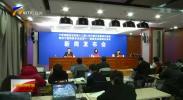 """宁夏""""两会""""即将召开 各项准备工作基本就绪-20210126"""