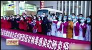在习近平新时代中国特色社会主义思想指引下——新时代 新作为 新篇章 用奋斗创造更加灿烂的辉煌——习近平主席新年贺词在宁夏干部群众中引发热烈反响-20210105