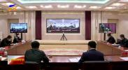 自治区召开推进会整治指尖上的形式主义-20210113