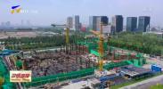国企改革三年行动|宁夏建投集团:加快改革 改出活动改出效益-20210116