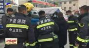 海原丨路遇三轮车侧翻 消防员飞奔解救被压女子-20210115