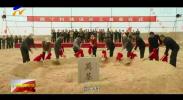 《山海情》1月12号晚在宁夏福建浙江等多家卫视首播-20210113