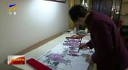 画家王旭璋捐赠三十余幅画作献爱心-20210108