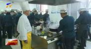 中卫市技工学校获批自治区级高技能人才培训基地-20210110