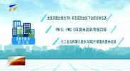 打赢污染防治攻坚战 贺兰县平罗县2019年自治区污染防治攻坚战成效考核不合格被约谈-20210102