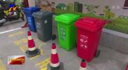 沙坡头区垃圾分类让农村生活垃圾减量25%以上-20210112