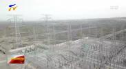 宁夏电力战寒潮 保供电-20210102