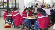 """青铜峡市:""""互联网+明厨亮灶""""构筑看得见的校园食品安全""""防火墙""""-20210113"""