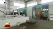决战脱贫攻坚丨扶贫集市助农增收 家门口开启创业之路-20210103