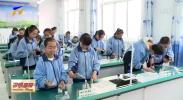 宁夏高中阶段毛入学率达到93%-20210123