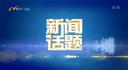 宁夏:应对寒潮天气我们在行动-20210112