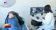 """""""胶囊胃镜机器人""""在宁夏临床使用-20210112"""