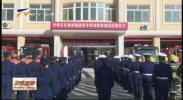 中卫市沙坡头区首个政府专职消防救援站揭牌成立-20210105