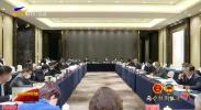政协委员分组讨论自治区十二届人大四次会议政府工作报告-20210129