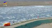 战严寒 稳运行 保生产| 银川都市圈城乡中线供水工程有序进行-20210112