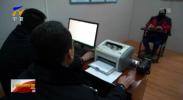 云剑行动 原州区警方将20年前命案逃犯缉拿归案-20210109