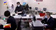"""宁夏17个高频政务服务事项实现""""跨省通办""""-20210114"""